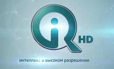 Цифровой канал IQ HD ВГТРК