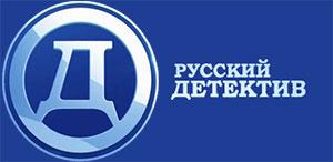 Логотип канала Русский детектив